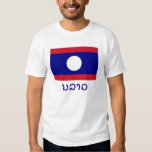Laos Flag with Name in Lao Shirt