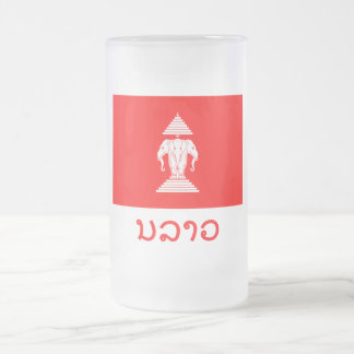 Laos Flag with Name in Laotian (1952-1975) Frosted Glass Beer Mug