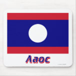 Laos Flag with name in Russian Mousepads