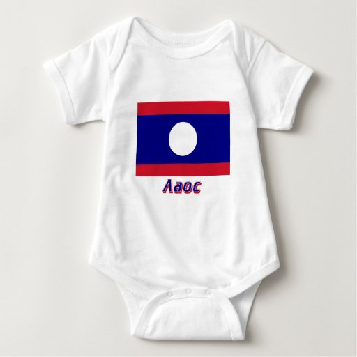 Laos Flag with name in Russian T Shirt