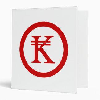 Laos Kip Lao / Laotian Money Sign 3 Ring Binder