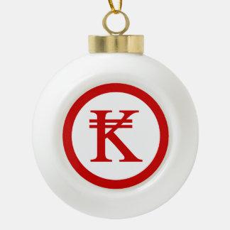 Laos Kip Lao / Laotian Money Sign Ceramic Ball Christmas Ornament