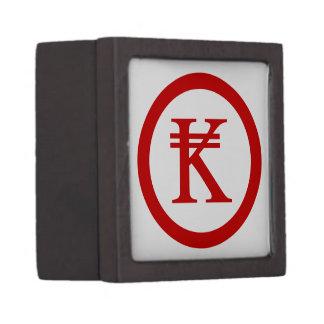 Laos Kip Lao / Laotian Money Sign Keepsake Box