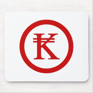 Laos Kip Lao / Laotian Money Sign Mouse Pad