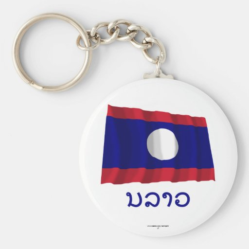 Laos Waving Flag with Name in Lao Key Chain