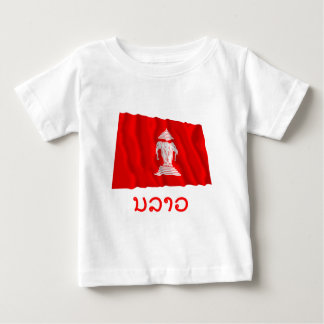 Laos Waving Flag with Name in Laotian (1952-1975) Baby T-Shirt