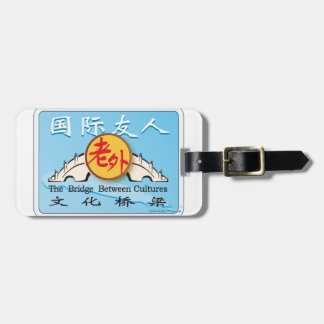 Laowai - The Bridge between Cultures Tag For Luggage