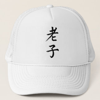 Laozi Lao Zi Hat