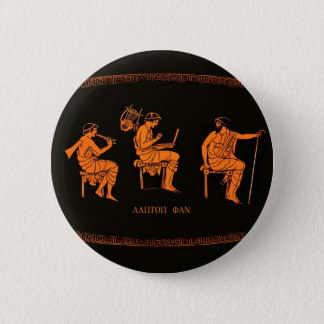 Laptop fan, ancient Greek school lesson Button