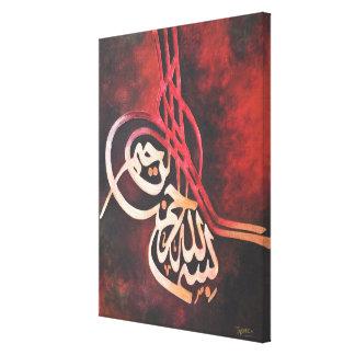 LARGE 16X20 BISMILLAH - Original Islamic Art!!! Gallery Wrapped Canvas