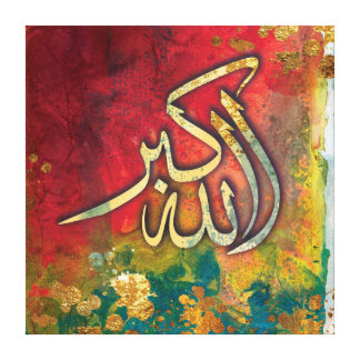 "LARGE 24"" x 24"" Allah-u-Akbar - Islamic Art Canvas Gallery Wrap Canvas"