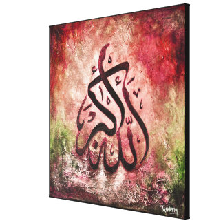 LARGE 24x24 CANVAS - ALLAH-U-AKBAR Islamic Art!