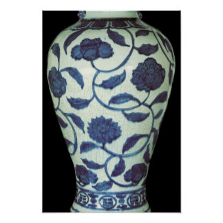 Large blue and white vase, Jaijing Period Poster