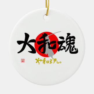 Large Japanese spirit and the mark it is to deceiv Ceramic Ornament