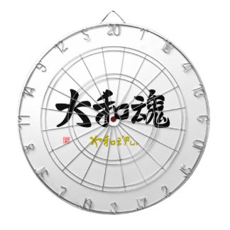 Large Japanese spirit and the mark it is to deceiv Dart Boards