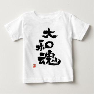 Large Japanese spirit karate grapple skill judo ca T-shirt