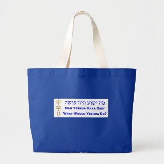Large Tote WWJD in Hebrew w/ Messianic seal
