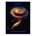 Las galaxias color de rosa, Arp 273 Postal