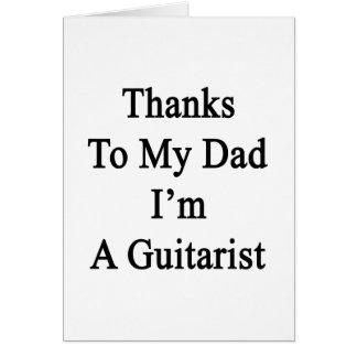 Las gracias a mi papá soy un guitarrista felicitacion