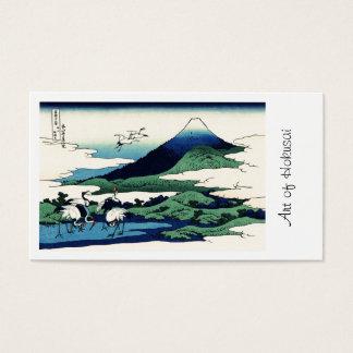 Las grúas vuelan hacia la montaña tarjetas de visita