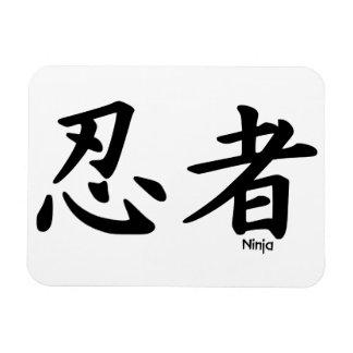 Las letras mercenarias de los artes del kanji de N Iman De Vinilo