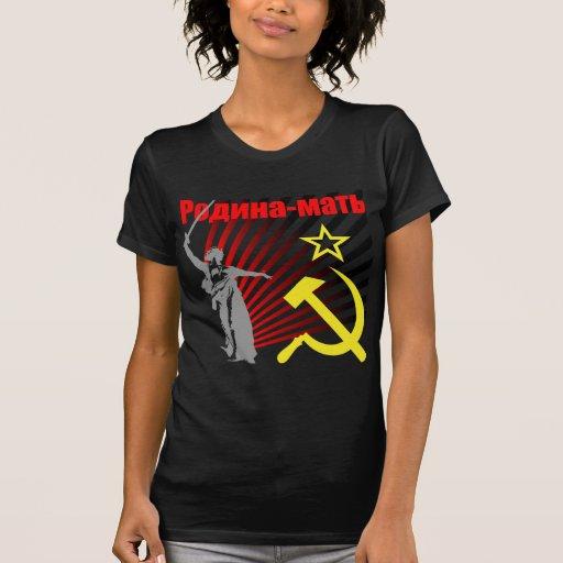 Las llamadas de la patria camisetas