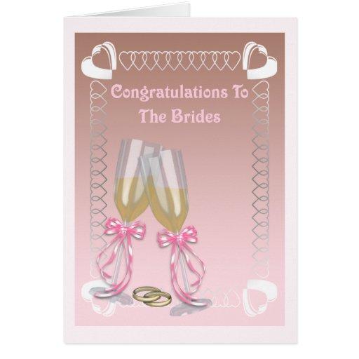 Las novias felicitación