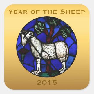 Las ovejas pegan o los pegatinas adaptables del calcomanía cuadradas personalizada