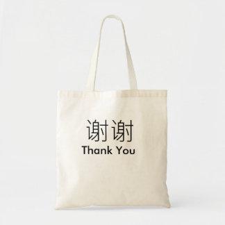 Las palabras bilingües del chino mandarín inglés bolsa tela barata