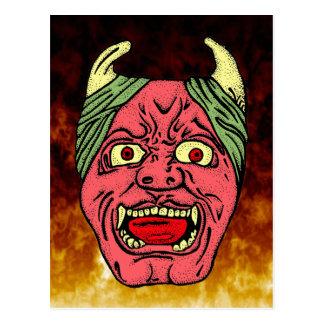 Las postales principales del diablo japonés
