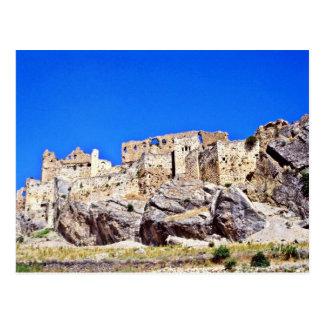Las ruinas medievales acercan a Samat Tarjetas Postales