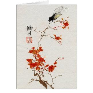 Las tarjetas inspiradas asiáticas del vintage - ma