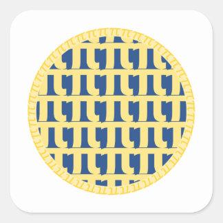 Lattice Blueberry Pie - Pi Day Square Sticker