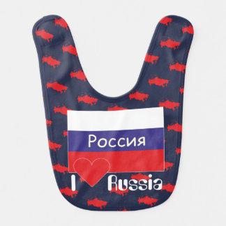 Lätzchen Russia - Russia Baby Bib