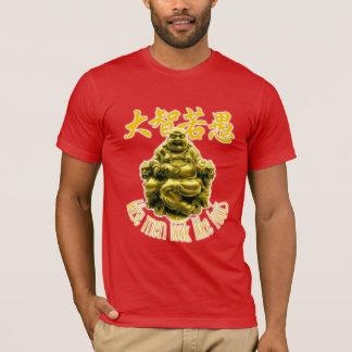 "Laughing Buddha - ""Wise Men Look Like Fools"" T-Shirt"
