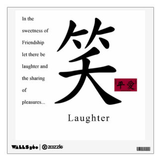 Laughter 1 wall decal