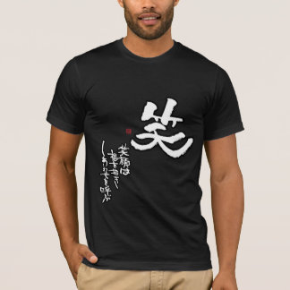 """""""Laughter which brings about happiness"""" kanji T-sh T-Shirt"""
