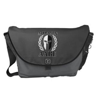 Laureles espartanos de la armadura de la máscara bolsa de mensajería