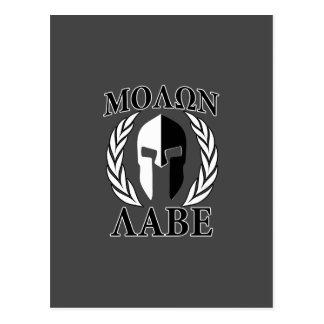 Laureles espartanos del casco de Molon Labe monocr Postal