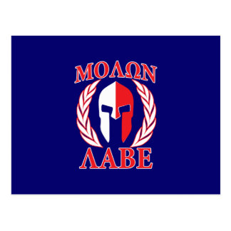 Laureles espartanos del casco de Molon Labe tricol Postal