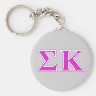 Lavanda de Kappa de la sigma y letras rosadas Llaveros Personalizados