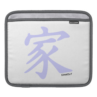 Lavender Blue Chinese Family Symbol Sleeves For iPads