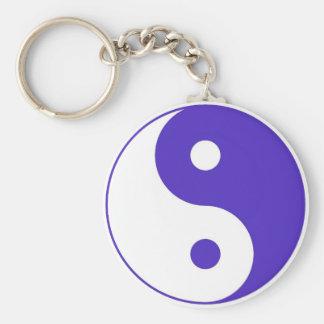 Lavender Purple Yin-Yang Basic Round Button Keychain
