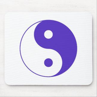 Lavender Purple Yin-Yang Mouse Mat