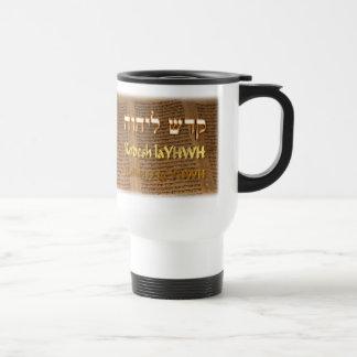 "laYHWH de Kodesh, hebreo para ""santo a YHWH "" Taza Térmica"