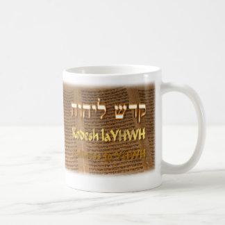laYWHW de Kodesh/santo a YHWH Taza