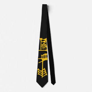 Lazo de Amagi Corbata Personalizada