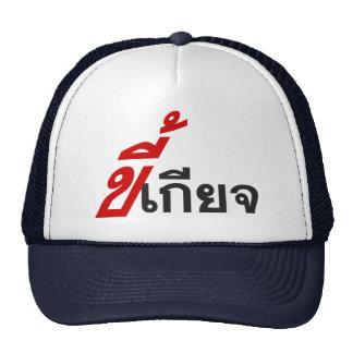 LAZY ♦ Kee Giat in Thai Language Script ♦ Trucker Hat