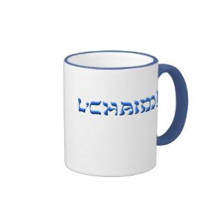L'Chaim Tazas De Café