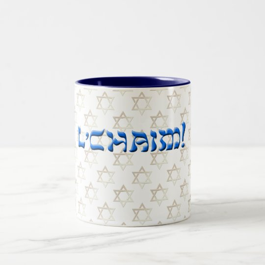 L'Chaim Two-Tone Coffee Mug